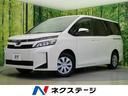 トヨタ/ヴォクシー X 登録済未使用車 両側電動ドア 衝突軽減装置 クルコン