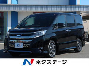 トヨタ ノア Si ダブルバイビーII 登録済未使用車 衝突軽減 両側電動