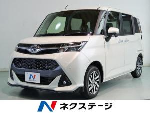 トヨタ タンク カスタムG スマートアシストIII 両側自動ドア