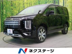 三菱 デリカD:5 G パワーパッケージ 4WD 登録済未使用車 ターボ