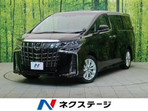 トヨタ アルファード 2.5S Aパッケージ サンルーフ セーフティーセンス