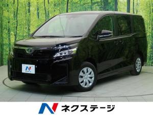 トヨタ ヴォクシー X 登録済未使用車 セーフティセンス 両側電動スライドドア