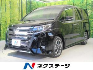 トヨタ ノア Si ダブルバイビーII セーフティセンス 両側電動ドア