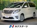 トヨタ/アルファード 240S アルパイン8型SDナビ フリップダウンモニター