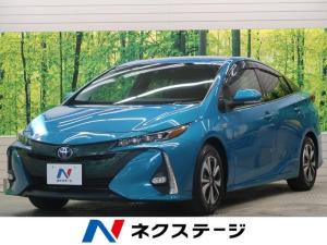 トヨタ プリウスPHV Sナビパッケージ セーフティセンスP メーカーナビ 急速充電