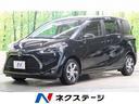 トヨタ/シエンタ G クエロ 登録済未使用車 両側電動スライドドア