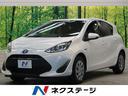 トヨタ/アクア S セーフティセンス インテリジェントクリアランスソナー