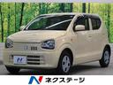 スズキ/アルト S(レーダーブレーキサポート装着車) 1オーナ エネチャージ