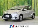 トヨタ/アクア L 禁煙車 キーレスエントリー オートエアコン
