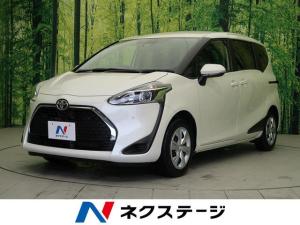 トヨタ シエンタ X 登録済未使用車 トヨタセーフティセンス 電動スライドドア