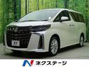 トヨタ/アルファード 2.5S Aパッケージ 4WD 衝突被害軽減 寒冷地 現行型