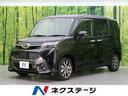 トヨタ/タンク カスタムG-T 登録済未使用車 両側電動スライド