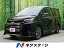 トヨタ/ノア Si ダブルバイビーII 4WD 登録済未使用車 SDナビ