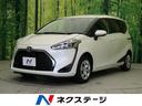 トヨタ/シエンタ X 登録済未使用車 トヨタセーフティセンス 電動スライドドア