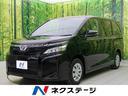 トヨタ/ヴォクシー X 登録済未使用 両側電動ドア セーフティセンス クルコン