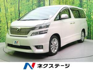 トヨタ ヴェルファイア 2.4Z プラチナムセレクション 8型ナビ 両側電動ドア