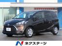 トヨタ/シエンタ X 登録済未使用車 7人乗り セーフティセンス スマートキー