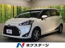 トヨタ/シエンタ G クエロ 登録済未使用車 セーフティーセンス 両側電動ドア