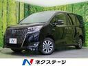 トヨタ/エスクァイア ハイブリッドGi プレミアムパッケージ ブラックテーラード