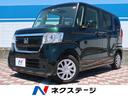 ホンダ/N-BOX G・Lホンダセンシング 社外SDナビ バックカメラ ETC