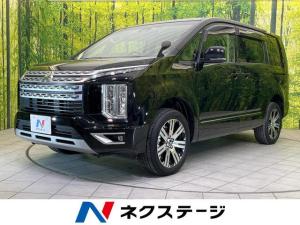 三菱 デリカD:5 G 4WD 衝突軽減装置 両側電動スライド 7人