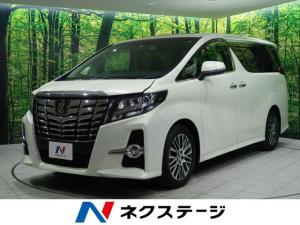トヨタ アルファード 2.5S Cパッケージ サンルーフ・純正9インチSDナビ