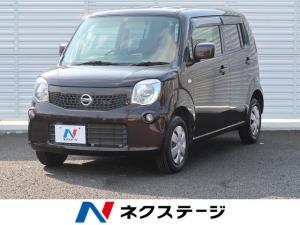 日産 モコ S 禁煙車/ベンチシート/電動格納ミラー