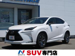 レクサス NX NX200t Fスポーツ 4WD TOM'sエアロ 純正ナビ
