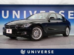 BMW 3シリーズ 320iラグジュアリー 革シートセット Pセンサー 禁煙車