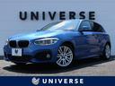 BMW/BMW 118d Mスポーツ パーキングPKG 1オーナー LED