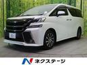 トヨタ/ヴェルファイア 2.5Z Aエディション ALPINE10インチナビ