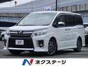 トヨタ/ヴォクシー ZS 煌 純正9型ナビ 後席モニター バックカメラ ETC