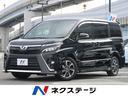 トヨタ/ヴォクシー ZS 純正9型ナビ バックカメラ ETC セーフティセンス