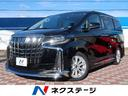 トヨタ/アルファード 2.5S ムーンルーフ モデリスタエアロ 両側電動スライド