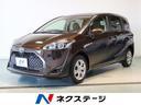 トヨタ/シエンタ X セーフティセンス SDナビ 自動ドア