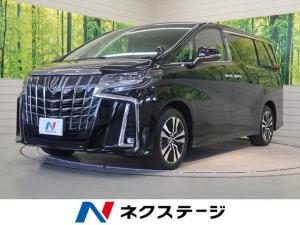 トヨタ アルファード 2.5S Cパッケージ 衝突軽減システム