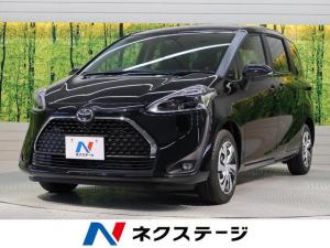 トヨタ シエンタ G クエロ 登録済未使用車 セーフティセンス