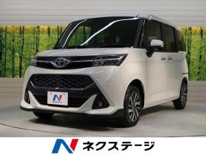 トヨタ タンク カスタムG 8型SDナビ 登録済未使用車 バックモニター