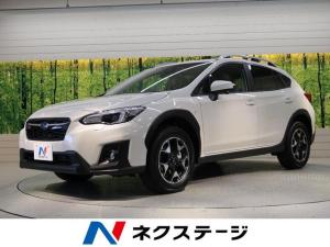 スバル XV 1.6i-L アイサイト 新品ナビ 登録済未使用車