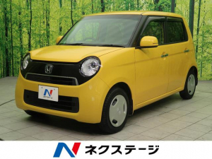 ホンダ N-ONE G・Lパッケージ 自社買取車 スマートキー HIDヘッド