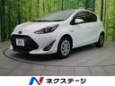 トヨタ/アクア S ALPINEフルセグナビ オートエアコン ETC