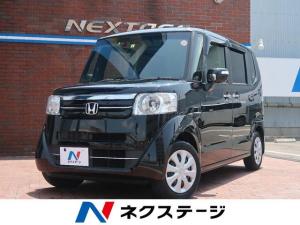 ホンダ N-BOX G特別仕様車SSパッケージ 両側電動スライドドア・純正ナビ
