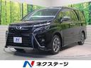 トヨタ/ヴォクシー ZS 煌II トヨタセーフティセンス 8型ナビ 両側電動ドア