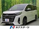 トヨタ/ノア Si ダブルバイビーII 登録済未使用車 両側電動ドア 現行
