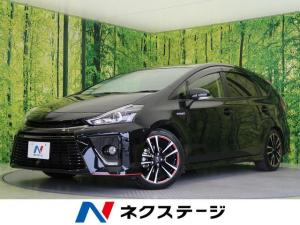 トヨタ プリウスアルファ Sツーリングセレクション・G's BIGX9型ナビ
