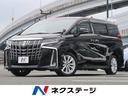 トヨタ/アルファード 2.5S サンルーフ 純正11型SDナビ セーフティセンス