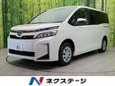 トヨタ/ヴォクシー X ケンウッド9型ナビ 両側電動スライド LED