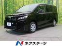 トヨタ/ヴォクシー X フルセグナビ 両側電動スライド