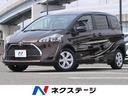 トヨタ/シエンタ X 未使用車 セーフティセンス スマートエントリーPKG