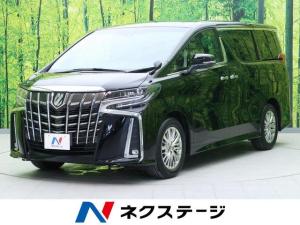 トヨタ アルファード 2.5S 両側電動スライド セーフティセンス LEDヘッド